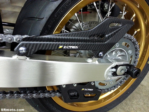 Suzuki-DRZ400SM-Carbon-Chain-Guard